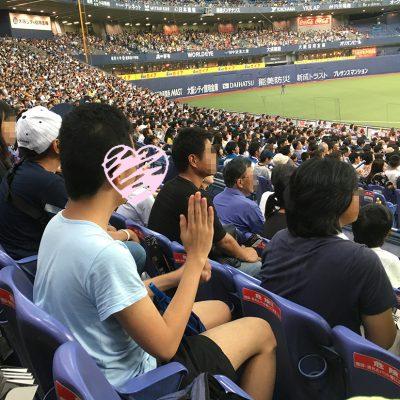 野球観戦観客席