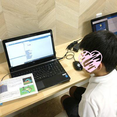 プログラミング学習4
