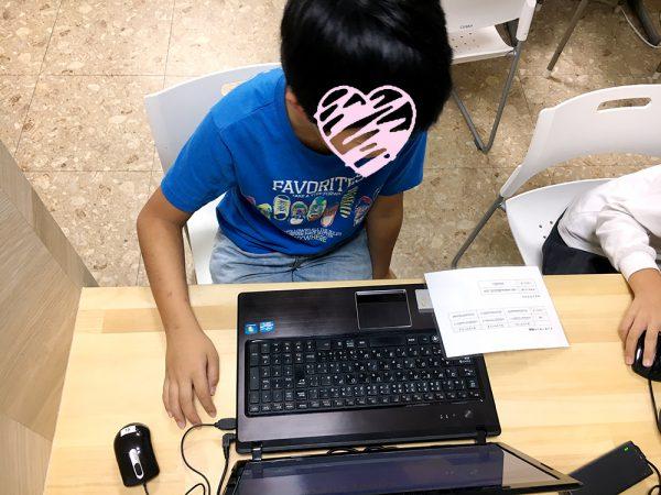 プログラミング学習6
