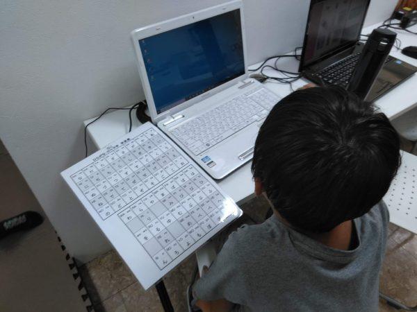 パソコン8