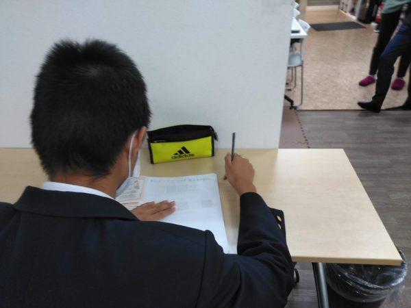 テスト勉強4