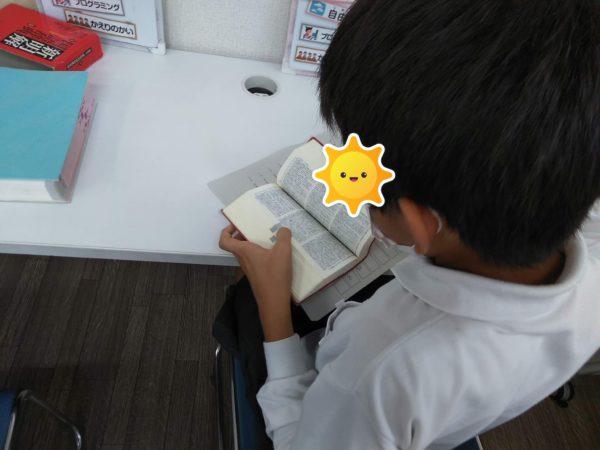 テスト勉強6