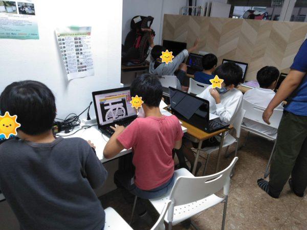 プログラミング9