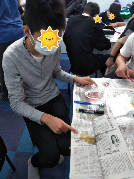科学クラブ4