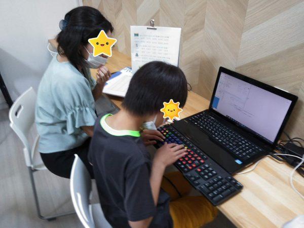 PCプログラミング1
