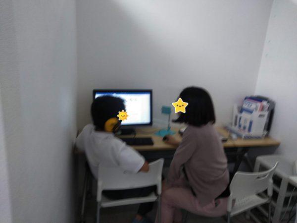 PC活動6